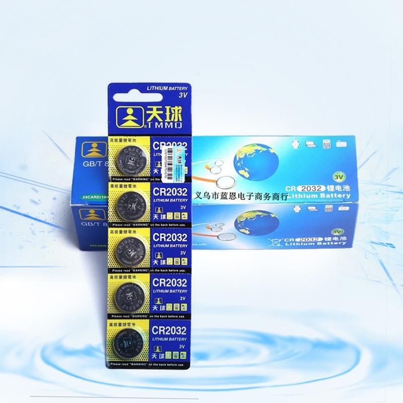 Pin CR2032 Lithium 3V (Vỉ 5 viên)