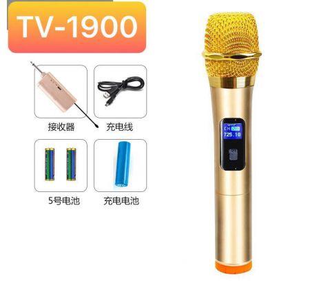 Micro không dây Huangshi TV-1900